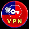 Taiwan VPN - Free Unlimited VPN Proxy