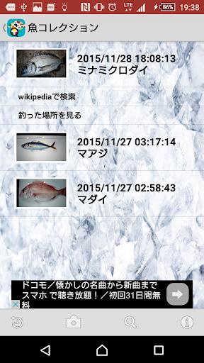 u9b5au5224u5b9au6a5f 1.0.0-alpha-6 Windows u7528 6
