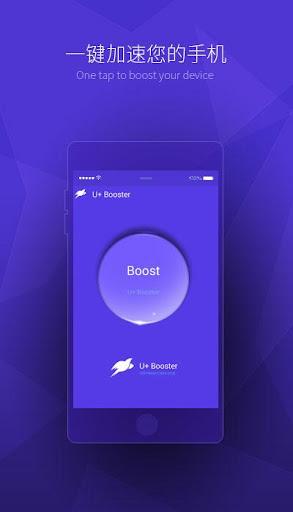 U+ Super Booster Just Do Boost