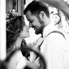 Wedding photographer Evgeniya Rossinskaya (EvgeniyaRoss). Photo of 03.05.2016