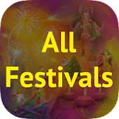 All Festival Photo Editor - Kites Festival 2018