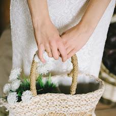 Wedding photographer Andrey Ionkin (AndreyStudio). Photo of 18.11.2014