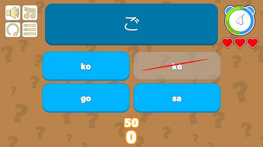 玩免費拼字APP|下載Hiragana Quiz Game app不用錢|硬是要APP