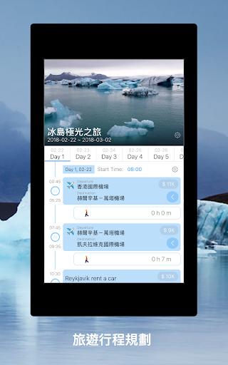 KKFly.hk screenshot 14