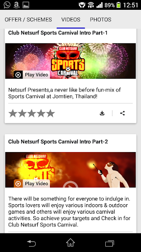netsurf network screenshot 2
