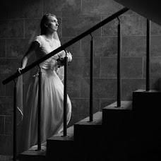 Wedding photographer Lida Khafizova (Khafi). Photo of 14.04.2016