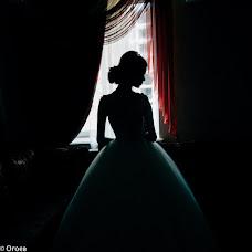 Wedding photographer Nurmagomed Ogoev (Ogoev). Photo of 01.07.2014