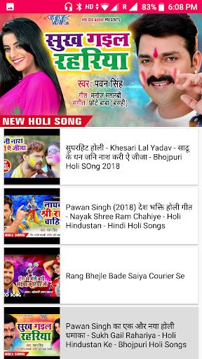 bhojpuri video pavan