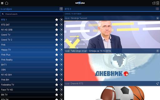 NetTV Plus  screenshots 9