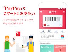 Yahoo! JAPANのおすすめ画像3