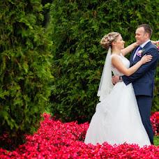 Wedding photographer Ivan Kononov (offlinephoto). Photo of 29.01.2017