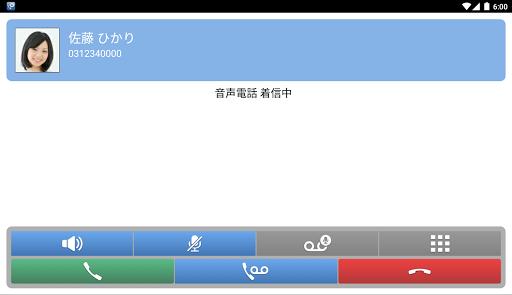 LivyTalk 1.2.6.3 Windows u7528 7