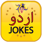 Urdu Jokes & Lateefay
