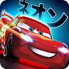 Cars: Fast as Lightning APK Icon