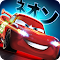 Cars: Fast as Lightning file APK Free for PC, smart TV Download