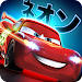 Cars: Fast as Lightning icon