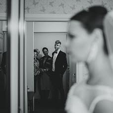Wedding photographer Roman Romanov (Romanovmd). Photo of 04.04.2016