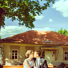 Wedding photographer Oleg Medvedev (smolphotograph). Photo of 26.04.2016