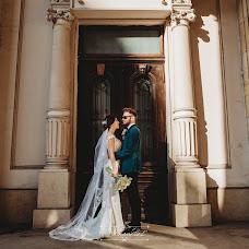 Wedding photographer Sergiu Irimescu (Silhouettes). Photo of 08.02.2019