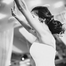 Wedding photographer Roman Kochnev (lesnik99roman). Photo of 20.10.2015