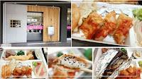 石原日式料理