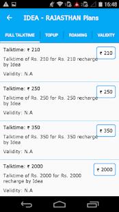 Download ipayrecharge b2b For PC Windows and Mac apk screenshot 8