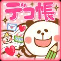 デコ帳(デコメ絵文字が一括保存できる無料アプリ) icon