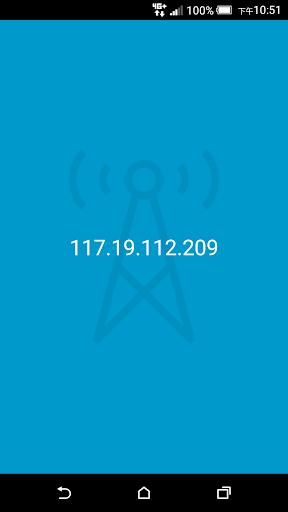IP Viewer