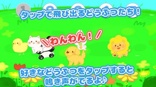 幼児や子供向けの無料知育パズルゲーム-動く! kidsle