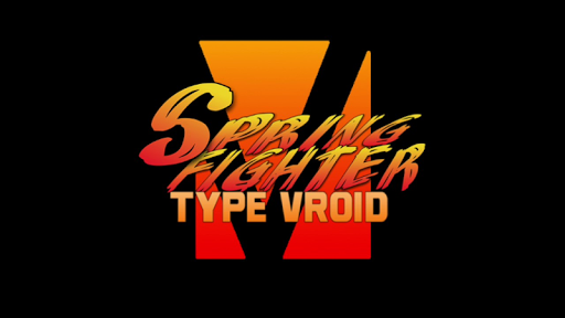 SPRingFighterV -TYPE VROID- 0.3 screenshots 4
