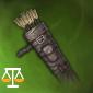 熟練の矢筒