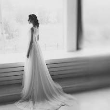 Wedding photographer Kristina Dergacheva (Kirstender). Photo of 30.10.2017