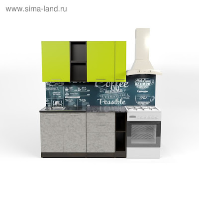 Кухонный гарнитур Анна нормал  4 1500 мм