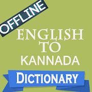 English to Kannada Translator & Offline Dictionary