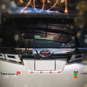 ヴェルファイア GGH30W ZGのカスタム事例画像 ひさよしさんの2021年01月01日12:09の投稿