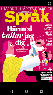Språktidningen- screenshot thumbnail