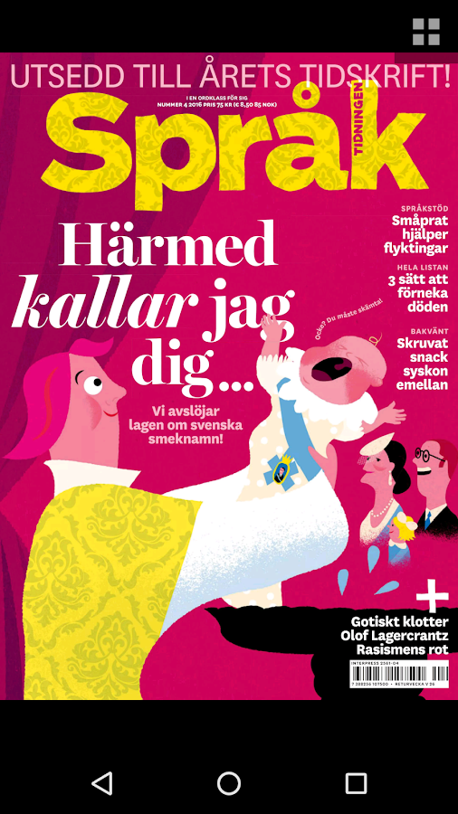 Språktidningen- screenshot