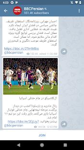 App TeleDR تلگرام دی آر APK for Windows Phone