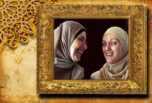 伊斯蘭相框