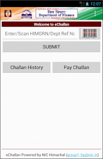 eChallan Online Govt. Receipts- screenshot thumbnail