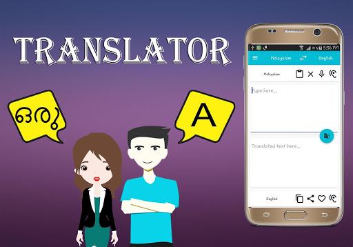 Malayalam To English Translator 1.15 screenshots 1