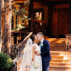 Wedding photographer Aleksandra Gornago (AleksandraGorn). Photo of 09.10.2017