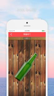 복불복 술게임 - náhled