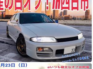 スカイライン ECR33 GTS25t タイプM SPECⅡ 4Dのカスタム事例画像 tuxedoさんの2020年02月04日22:50の投稿