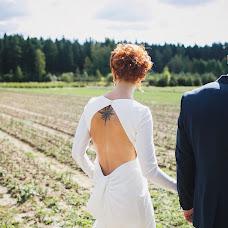 Wedding photographer Aleksandr Komzikov (Komzikov). Photo of 23.09.2014