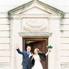 Wedding photographer Ioana Porav (ioanaporavfotog). Photo of 06.10.2018