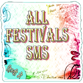 All Festivals SMS