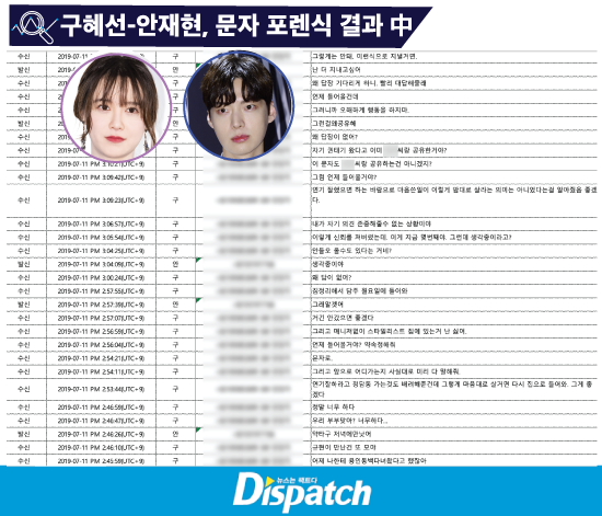 dispatch 7