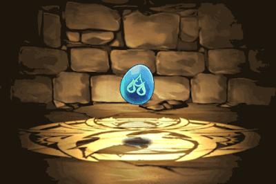 水の希石【小】