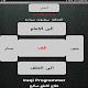 Robot Car Arduino Bluetooth (app)